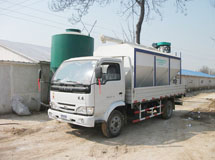 4吨散装德赢vwin米兰运输车