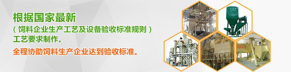 德赢尤文图斯机械设全程协助德赢vwin米兰生产企业达到验收标准