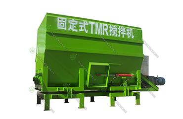 10立方固定式TMR搅拌机
